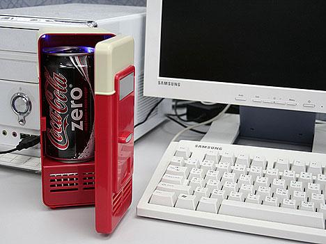 USB Mini Fridge for personal use