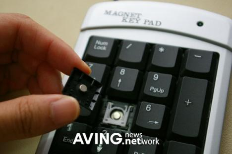 Magnet Keyboard by Embotec
