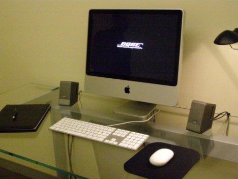 Bose MusicMonitor system
