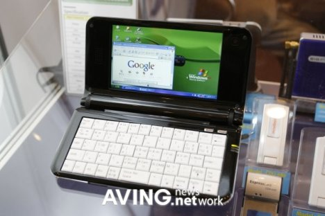 Super Small Laptop From Korea