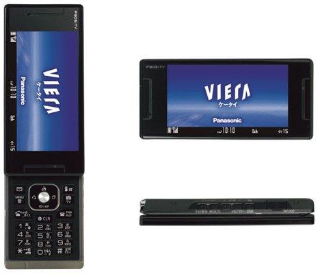 Panasonic Viera P905iTV Phone