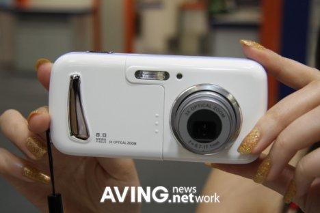 K-Touch C280 8 megapixel Phone