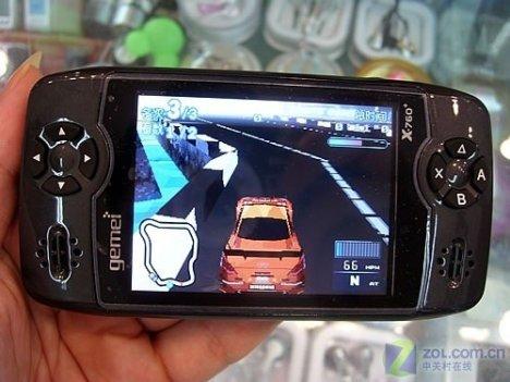 Gemei X760+ Portable Media Player