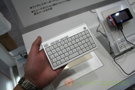 IOData Mini Keyboard (Hands-On)