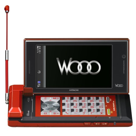 Hitachi WOOO Ketai H001 Phone