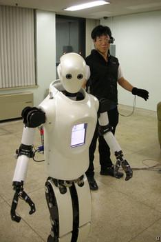 Amio bipedal robot