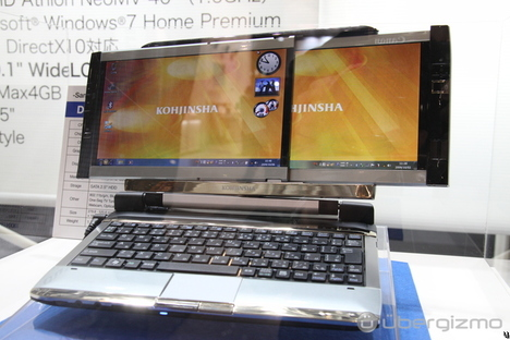 Dual Screen Netbook Going On Sale Soon