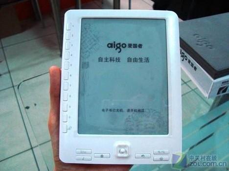 Aigo EB6301 e-book reader