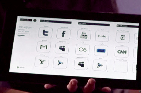 Fusion Garage Reveals JooJoo Tablet (ex-CrunchPad)