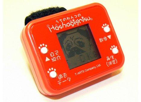 Takara Tomy Dog Pedometer