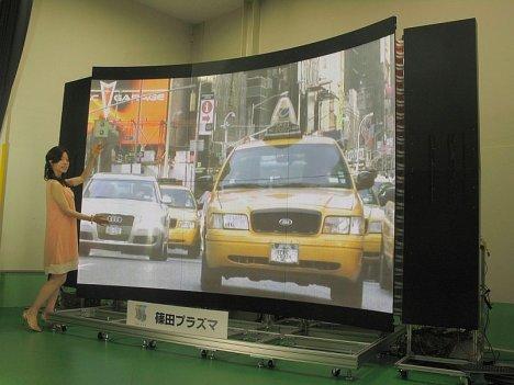 Shinoda Flexible Display