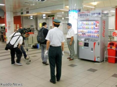 Coke Vending Machines To Provide Free Drinks, In Case of an Emergency