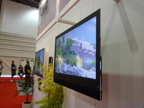 JVC LT-32WX50 LED Backlight TV