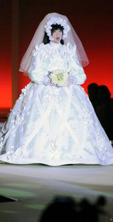 HRP-4C Robot In Wedding Gown
