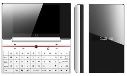 HTC Leo (Rumor)