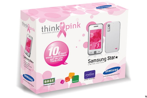 Samsung Star S5230 Limited Edition