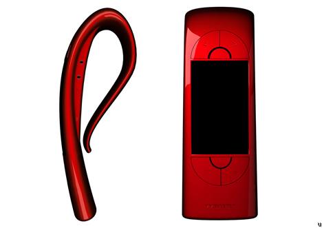 Vivienne Tam MP3 player