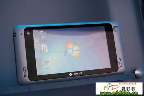 Cynovo C7 tablet powered by Windows 7