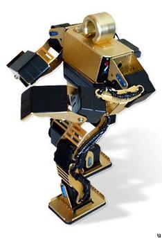 Junimotion hobby robot arrives