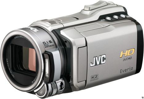 JVC GZ-HM1 HD Everio camcorder