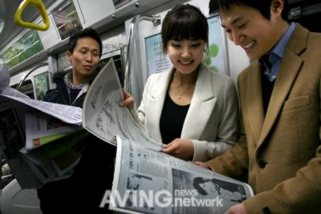 LG Develops 19-inch Flexible Electronic Paper Screen