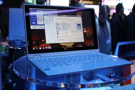 LG X300 Ultra-Thin Laptop - Superb