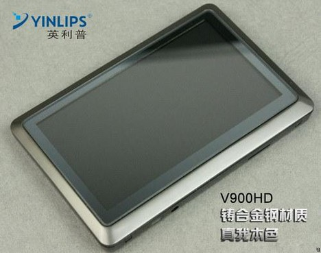 Yinlips V900HD portable media player