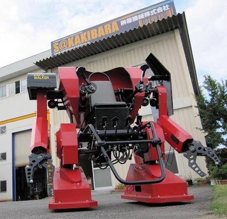 Kid Walker Exoskeleton Transports Kids in Robotic Fashion