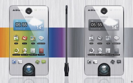 Hybrid display phone is one concept that helps save battery life