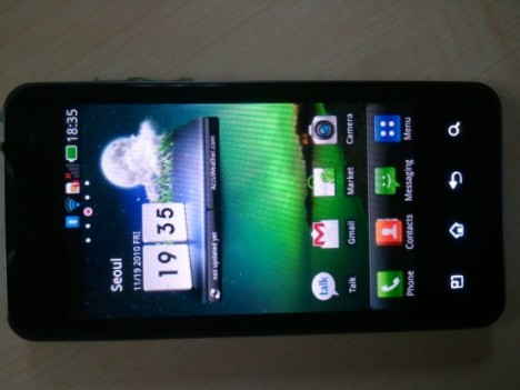 LG Star Surfaces, Running Android 2.2 Froyo And Features HDMI Port