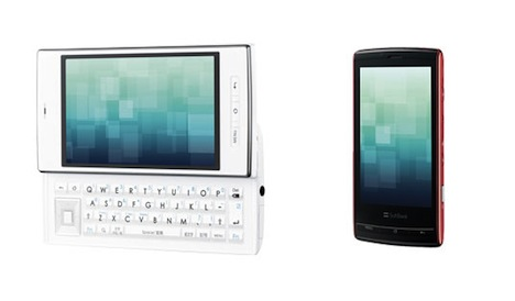 Sharp Glasses-Free Android Smartphone to Come to U.S. in 2011