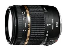 Tamron Introduces Smallest 15X DSLR Zoom Lens