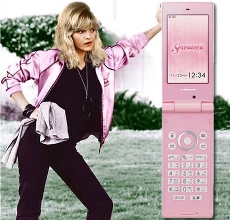 NTT DoCoMo SH-05B cellphone targets teens