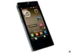 LG GD880 Mini smartphone