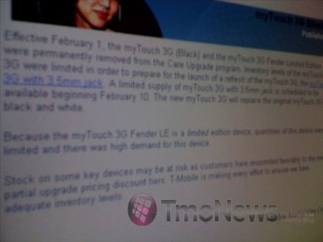 T-Mobile myTouch 3G To Get 3.5mm Audio Jack Soon?