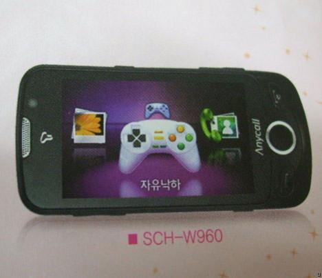 Samsung SCH-W960 has 3D display