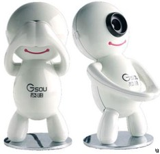 Gsou USB webcam features anti-peep capability