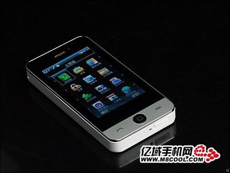 Shanzai iPhone 4G clone