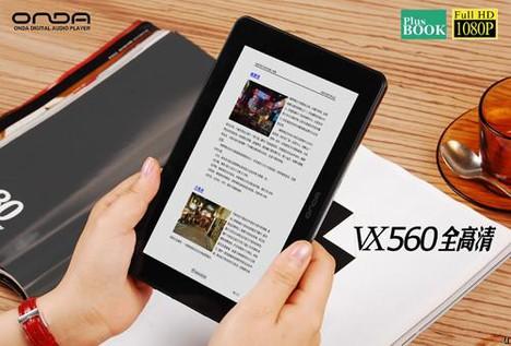 Onda VX560 portable media player