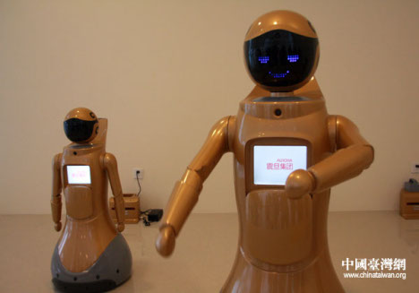 Aurora Boys Robots Can Sing And Dance To Entertain