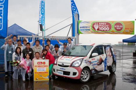 Mira EV surpasses 1000km mark, breaks own record