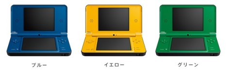 Nintendo Announces New Colors For Its DSi XL In Japan, And Reduces Price Of Its Portable Consoles