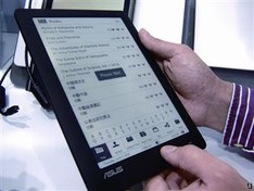 Asus to release 8-inch e-book reader this October