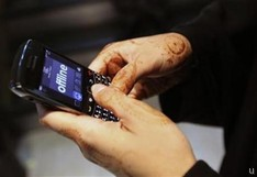 India could stop BlackBerry services temporarily