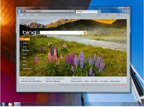 Microsoft Internet Explorer 9 interface spotted?