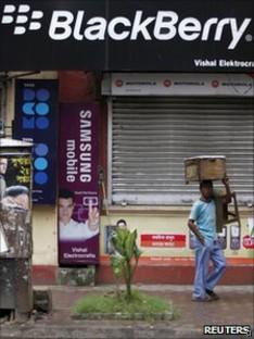 BlackBerry monitoring deadline in India
