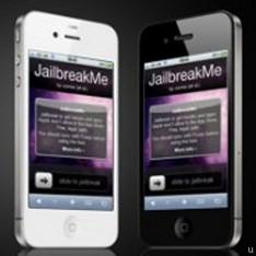 Dev Team will not jailbreak iOS 4.0.2 firmware