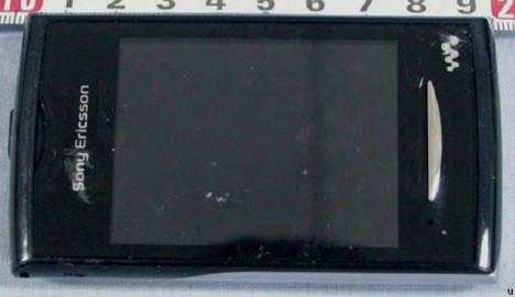 Sony Ericsson Yizo Walkman phone hits the FCC