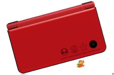 Nintendo DSi LL and DSi get Super Mario Bros. 25th Anniversary editions