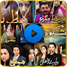 download Pak India Drama lines status video: 30 sec status apk